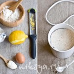 Ингредиенты и сахарная пудра