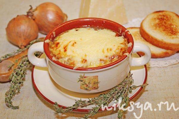 outback рецепт лукового супа