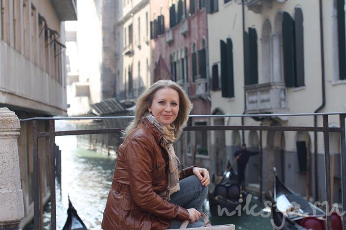 Это была Венеция!