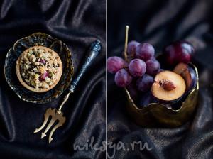 Тарталетки со сливой и виноградом