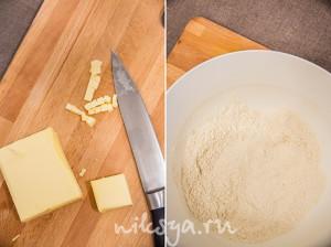 Масло и сухие ингредиенты