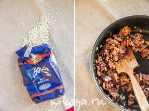 Бекон и рис