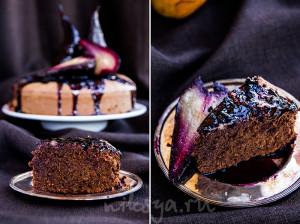 Кусочек прекрасного пирога