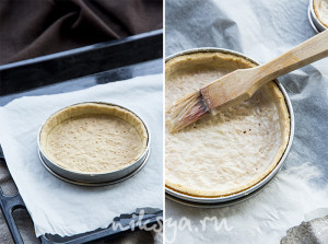 Подготовка тарталетки
